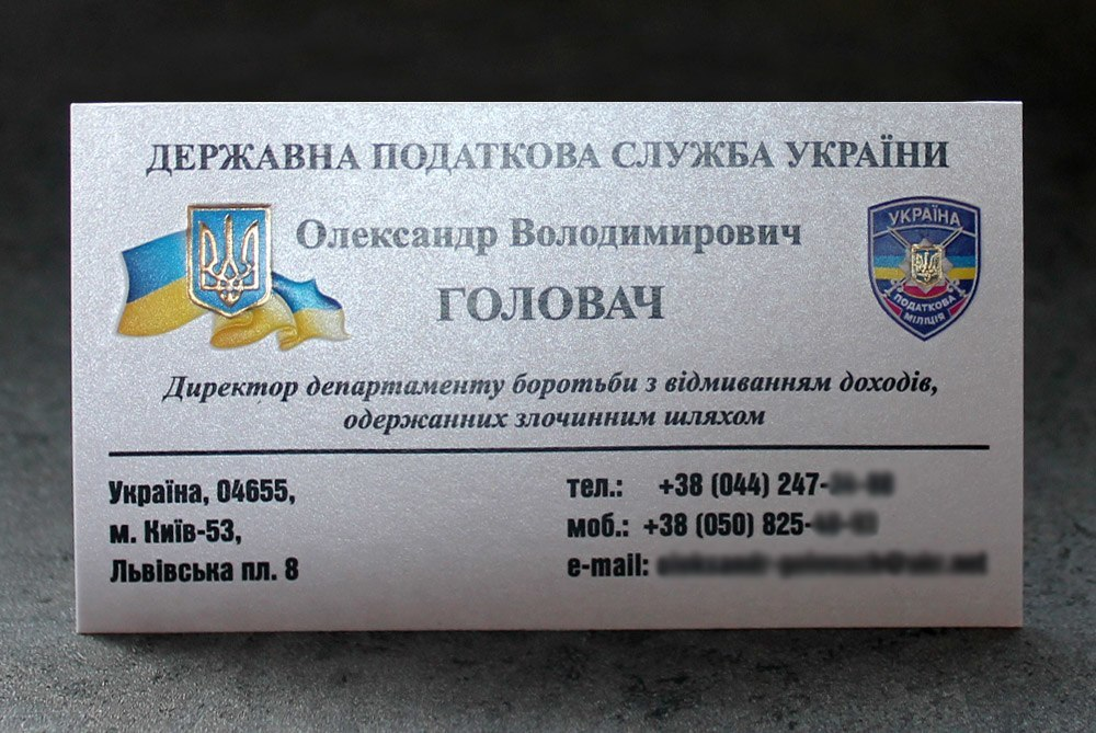 10_1_Gerby-Ukr-8