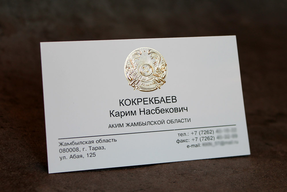визитки герб Казахстан